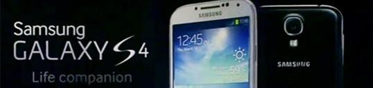 samsung leader smartphone mondial perpignan 66